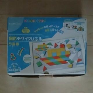 図形モザイクパズル(知育玩具)