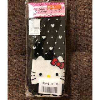 新品 キティちゃん レギンス 10分丈 サンリオ 女の子 ベビー タイツ(靴下/タイツ)