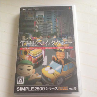 プレイステーションポータブル(PlayStation Portable)の♪PSPソフト【THE マイ・タクシー】中古♪(携帯用ゲームソフト)