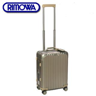 リモワ(RIMOWA)の【未開封新品】リモワ RIMOWA トパーズ チタニウム 34l 機内持込可(トラベルバッグ/スーツケース)