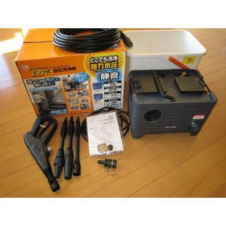 アイリスオーヤマ(アイリスオーヤマ)のアイリスオーヤマ タンク式高圧洗浄機 SBT-512(その他)