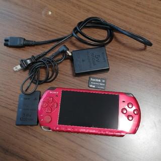 プレイステーションポータブル(PlayStation Portable)のPSP プレイステーションポータブル 本体 赤(携帯用ゲーム本体)