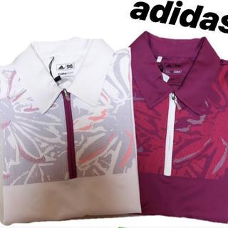 adidas - 新品 ゴルフウェア  レディース