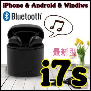 Bluetooth ワイヤレスイヤホン i7s  【ブラック】(ヘッドフォン/イヤフォン)