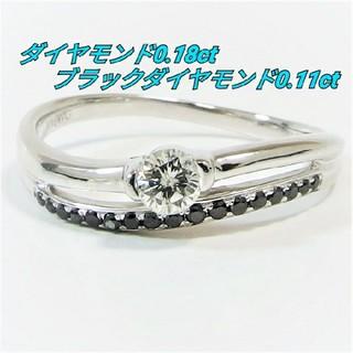 ダブルダイヤモンドリング(リング(指輪))