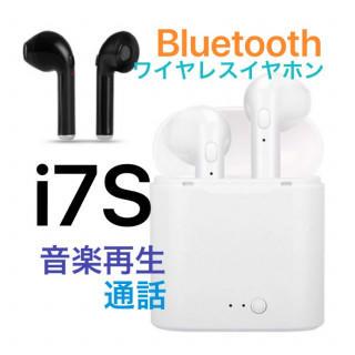 ホワイト♤ワイヤレスイヤホン Bluetooth 両耳 取説(ヘッドフォン/イヤフォン)