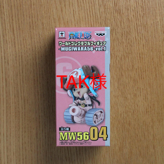 バンプレスト(BANPRESTO)のワールドコレクタブルフィギュア-MUGIWARA56-vol.1(フィギュア)