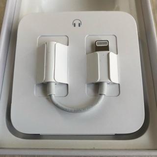 アップル(Apple)のApple 変換アダプタ(ヘッドフォン/イヤフォン)