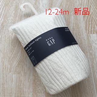 ベビーギャップ(babyGAP)の【新品】babyGAP くまさんタイツ 12-24m(靴下/タイツ)