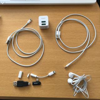 アップル(Apple)のApple純正 Lightningケーブル、イヤホン、イヤホン変換アダプタ他(ヘッドフォン/イヤフォン)