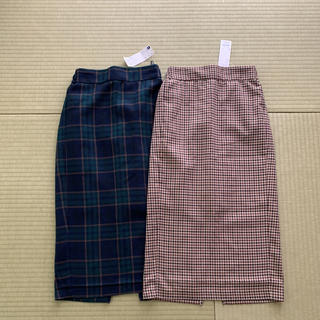 ジーユー(GU)の新品タグ付きGUスカート2枚セット(ひざ丈スカート)