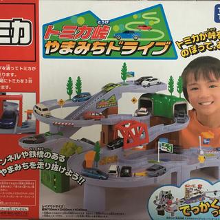 タカラトミー(Takara Tomy)のトミカ やまみちドライブ(電車のおもちゃ/車)