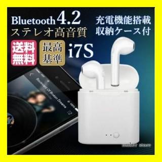 ワイヤレスイヤホン Bluetoothイヤホン 人気です‼️(ヘッドフォン/イヤフォン)