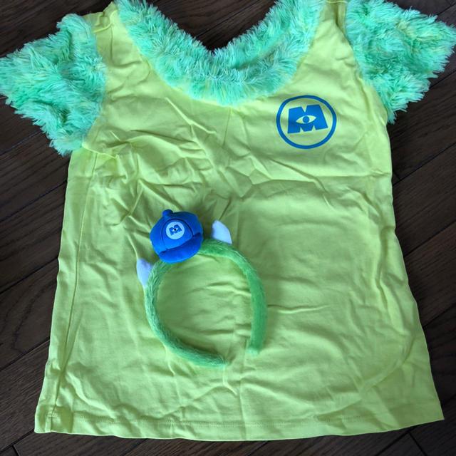 Disney(ディズニー)のモンスターズインク マイクのコスプレ 仮装 エンタメ/ホビーのコスプレ