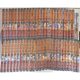 キングダム 1~51巻 全巻