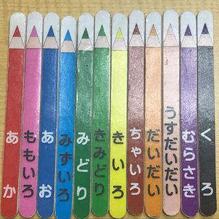 児童指導員の手作りおもちゃ ぽっとん棒10本C-1(知育玩具)