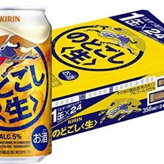 キリン(キリン)の送料無料【2018年リニューアル】新・のどごし〈生〉 350ml×24本  (ビール)