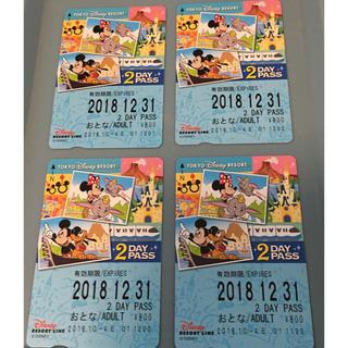 ディズニー(Disney)のディズニーリゾート モノレール2DAYパス 【大人4枚】(遊園地/テーマパーク)