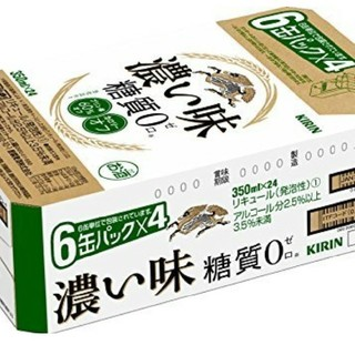 キリン(キリン)の送料無料キリン 濃い味〈糖質ゼロ〉 350ml×24本  (ビール)