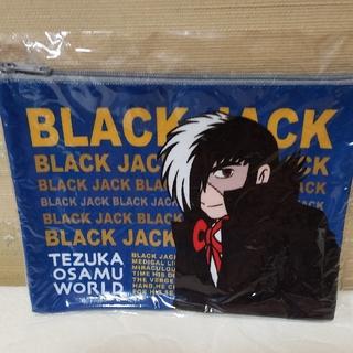 アキタショテン(秋田書店)の☆ブラックジャックポーチ(ブラックジャック)①☆(ポーチ)
