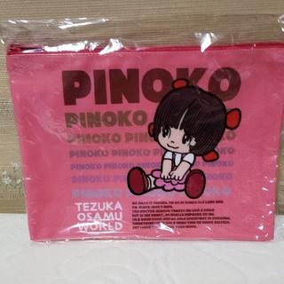 アキタショテン(秋田書店)の☆ブラックジャックポーチ(ピノコ)②☆(ポーチ)