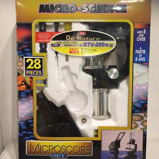 おもちゃ顕微鏡セット(知育玩具)