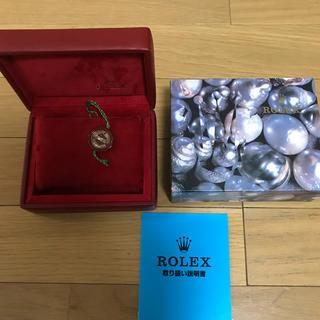 ロレックス(ROLEX)のロレックス箱(腕時計(アナログ))