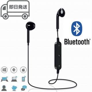 ◆黒◆ Bluetoothイヤホン 送料込 即日発送(^^♪(ヘッドフォン/イヤフォン)