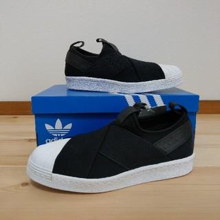 アディダス(adidas)のadidas originals スーパースター スリッポン(スニーカー)