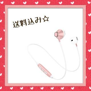かわいい♡Bluetooth イヤホン ピンクゴールド ローズゴールド(ヘッドフォン/イヤフォン)