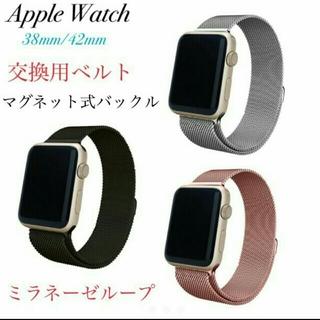 ★アップルウォッチ ベルト マグネット式 バンド AppleWatch用 (腕時計(デジタル))