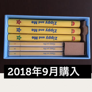 Zippy and Me DVD&CD(知育玩具)