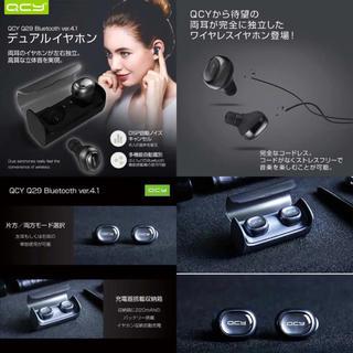 Qcy Q29 ☆ Bluetooth ver.4.1 デュアルイヤホン(ヘッドフォン/イヤフォン)