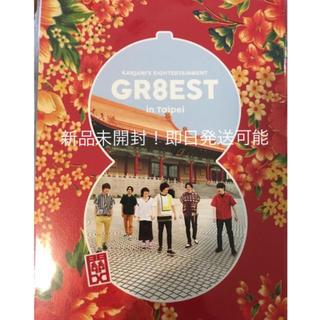 関ジャニ∞ 台湾 パンフレット GR8EST 新品