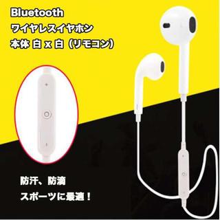 セール! bluetooth ワイヤレスイヤホン 白x白(ヘッドフォン/イヤフォン)