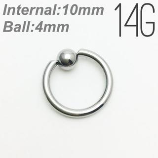 ★本物316L★14gキャプティブビーズリング 内径10mm ボール4mm(ピアス)