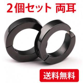 【新品】イヤーカフ フェイクピアス ブラック 2個セット ピアス穴不要 008(ピアス)