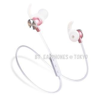 ★ローズゴールド マグネット付 Bluetooth4.2 ワイヤレス イヤホン(ヘッドフォン/イヤフォン)