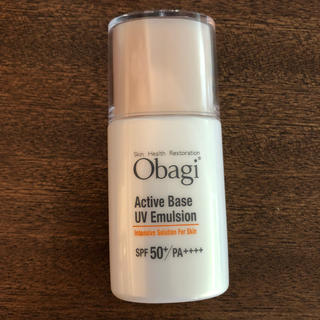 オバジ(Obagi)のオバジ アクティブベース UV乳液(乳液 / ミルク)