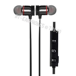 ★ブラック マグネット付 Bluetooth ワイヤレス イヤホン(ヘッドフォン/イヤフォン)