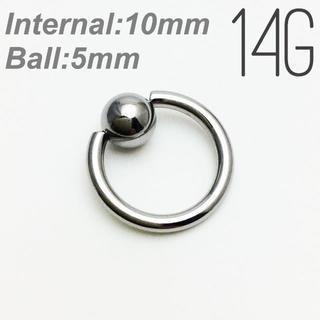 ★本物316L★14gキャプティブビーズリング 内径10mm ボール5mm(ピアス)