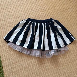 ローズバッド(ROSE BUD)のrosebudminiストライプスカート☆110センチ☆ネイビー×ホワイト(スカート)
