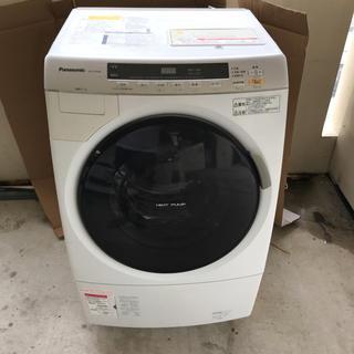 NA-VX3000L Panasonic  ドラム式洗濯機