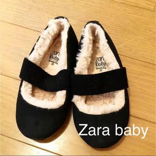 ザラ(ZARA)のザラベビー  靴 シューズ  女の子 バレエシューズ モコモコ 13.5cm(その他)
