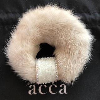 acca - 新品未使用★acca  アッカ  リングミンク