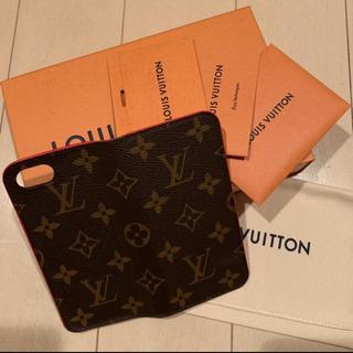 ルイヴィトン(LOUIS VUITTON)のiPhoneカバー(モバイルケース/カバー)