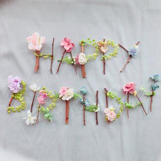 HAPPY 1/2 BIRTHDAY(ガーランド)