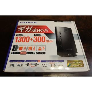 アイオーデータ(IODATA)のI-O DATA Wi-Fiルーター WN-AC1600DGR3(PC周辺機器)