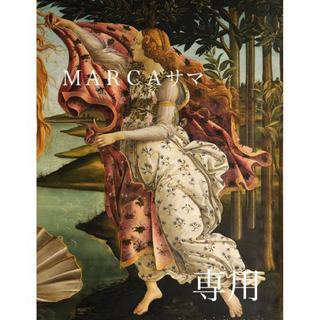 ジルサンダー(Jil Sander)のMARCA サマ 専用(折り財布)