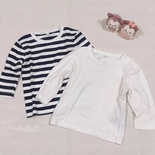 MUJI (無印良品) - 無印良品*ベビーロングTシャツ 2枚セット 80size